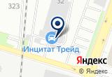«Автомобиль-трест» на Яндекс карте Санкт-Петербурга