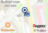 «Профсталь, ООО, производственно-сервисная компания» на Яндекс карте Санкт-Петербурга