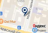 «МаксиЛаб» на Яндекс карте Санкт-Петербурга