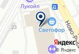 «Старт, бильярдный салон» на Яндекс карте Санкт-Петербурга