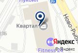 «Кубик» на Яндекс карте