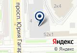 «Учебный комбинат по промышленной безопасности» на Яндекс карте Санкт-Петербурга