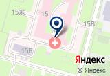 «Северо-Западный федеральный медицинский исследовательский центр» на Яндекс карте Санкт-Петербурга