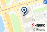 «Нева-Дизель, торговая компания» на Яндекс карте Санкт-Петербурга