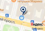 «Тритон, ООО, рекламно-производственная компания» на Яндекс карте Санкт-Петербурга