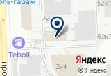 «Северо-Западный Бастион, ООО» на Яндекс карте Санкт-Петербурга