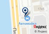 «Экстракопи» на Яндекс карте Санкт-Петербурга