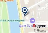«Центр Строительного Консалтинга и Девелопмента» на Яндекс карте Санкт-Петербурга