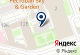 «TUTA ABSOLUTA» на Яндекс карте Санкт-Петербурга