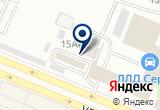 «Бистро в Верхнем 3-ем переулке, 23е» на Яндекс карте Санкт-Петербурга
