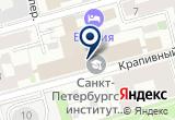 «Профи 812, ООО, агентство недвижимости» на Яндекс карте Санкт-Петербурга