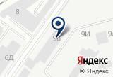 «ООО «Тацит»» на Яндекс карте Санкт-Петербурга
