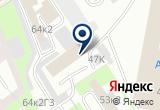 «Трио, экспертно-оценочная компания» на Яндекс карте Санкт-Петербурга