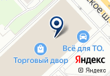 «Ромашка» на Яндекс карте Санкт-Петербурга
