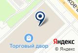 «BAUBOX» на Яндекс карте Санкт-Петербурга