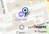 «Балтия, гостиничный комплекс» на Яндекс карте Санкт-Петербурга