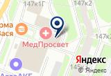 «МедПросвет» на Яндекс карте Санкт-Петербурга