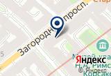 «ФЛИНТ - Сосновый Бор» на Яндекс карте Санкт-Петербурга