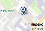 «ЮНОСТЬ ОУ ФИЗКУЛЬТУРНО-ОЗДОРОВИТЕЛЬНЫЙ КОМПЛЕКС» на Яндекс карте Санкт-Петербурга