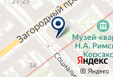 «ЭЛИОТ ПЛЮС - Всеволожск» на Яндекс карте Санкт-Петербурга