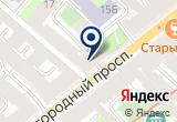 «Экстра-Класс» на Яндекс карте Санкт-Петербурга