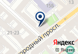 «СПЕЦТЕХНИКА ООО» на Яндекс карте Санкт-Петербурга