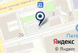 «Пироги Солнце» на Яндекс карте Санкт-Петербурга