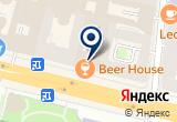 «РоссТур, туристическая компания» на Яндекс карте Санкт-Петербурга