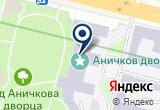 «№ 12» на Яндекс карте Санкт-Петербурга