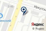«ПОЛТРАФ СНГ, ООО» на Яндекс карте Санкт-Петербурга