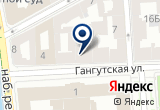 «Сирион, кейтеринговая компания» на Яндекс карте Санкт-Петербурга