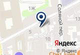 «КМК, ООО, клининговая компания» на Яндекс карте