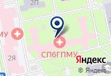 «КЛИНИЧЕСКАЯ БОЛЬНИЦА ГОСУДАРСТВЕННАЯ СПБ ПЕДИАТРИЧЕСКОЙ МЕДИЦИНСКОЙ АКАДЕМИИ» на Яндекс карте Санкт-Петербурга