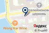 «Pestel Inn» на Яндекс карте Санкт-Петербурга
