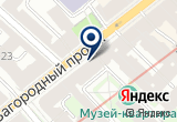 «ТРОЙКА» на Яндекс карте Санкт-Петербурга