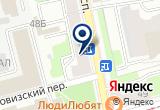 «ЗЕВС» на Яндекс карте