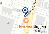 «ЭКСИМА» на Яндекс карте Санкт-Петербурга