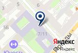 «Юность, физкультурно-оздоровительный центр» на Яндекс карте Санкт-Петербурга