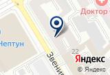 «Централизация, ООО» на Яндекс карте Санкт-Петербурга