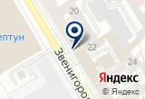 «ICS Travel Group, туроператор» на Яндекс карте