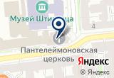 «Налог-Сервис, ФКУ, налоговая испекция» на Яндекс карте Санкт-Петербурга