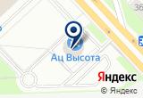 «САМСОН МЕДСАНЧАСТЬ № 46 АО» на Яндекс карте Санкт-Петербурга