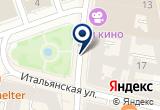 «Хутор Водограй, ресторан» на Яндекс карте Санкт-Петербурга