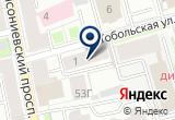 «ЭНЕРГОПЛАНЕТ, ООО, оптовая компания» на Яндекс карте Санкт-Петербурга
