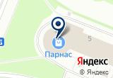 «Хамелеон (детский игровой центр)» на Яндекс карте Санкт-Петербурга