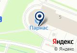 «Северная долина, коворкинг» на Яндекс карте