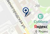 «Рапира, сеть магазинов» на Яндекс карте Санкт-Петербурга