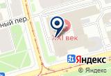 «ЭЛКОМАГ» на Яндекс карте Санкт-Петербурга