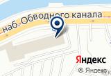 «ЯРО» на Яндекс карте Санкт-Петербурга