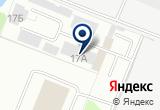 «Форд Тракс Центр-Нева, автоцентр, официальный дилер» на Яндекс карте Санкт-Петербурга